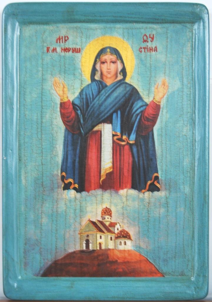 Ікона Богородиці Нерушимої Стіни