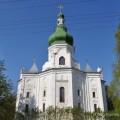 Переяслав-паломництво