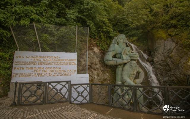 водоспад Андрія первозванного 1
